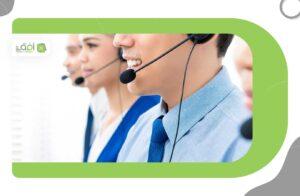 معرفی افق سرویس خدمات پس از فروش حضور و غیاب