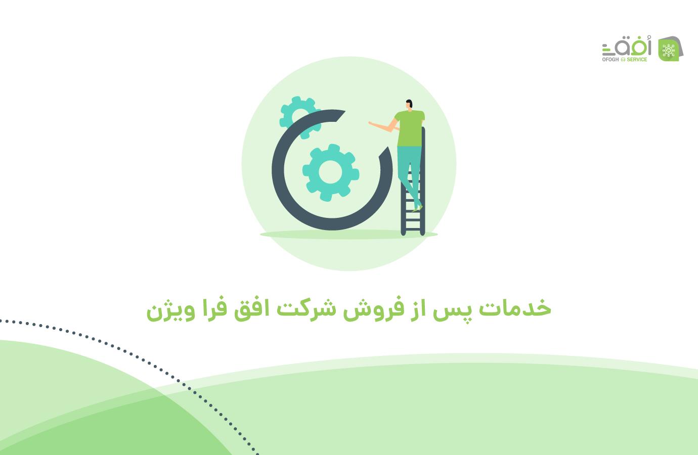 khadamat3