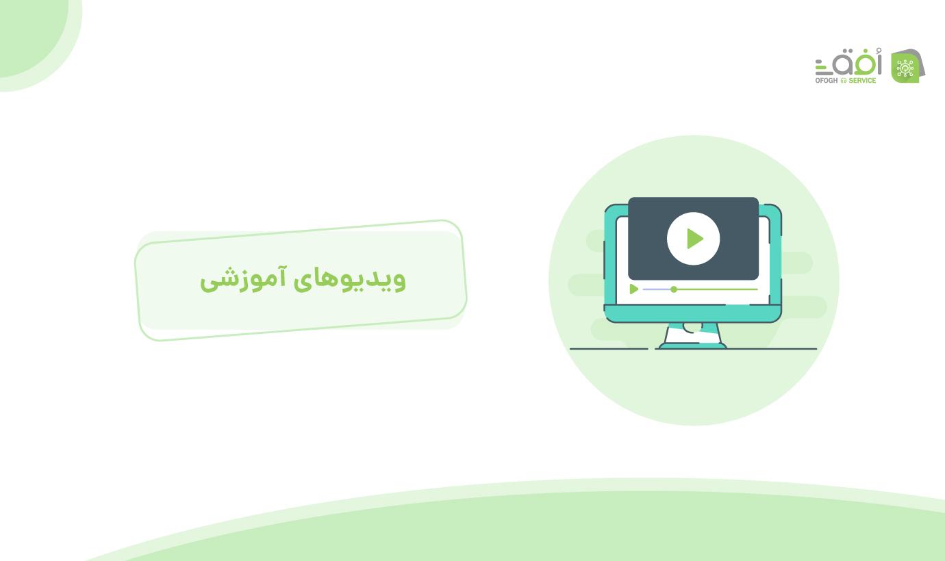 online-class3